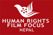 human rights flim focus